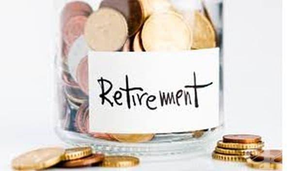 Какво следва да предприемат българските граждани, за да им бъде отпусната пенсия, която не е обвързана с трудовата дейност - изображение