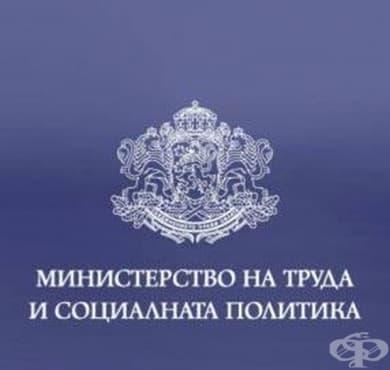 Кариерен форум за българите в Лондон - изображение