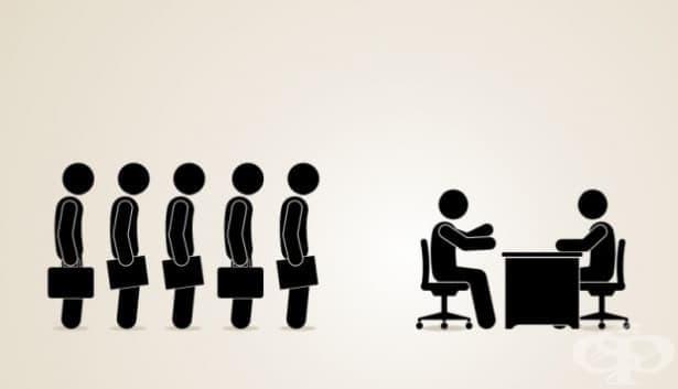 """КНСБ предлага мерки срещу """"родовата"""" безработица  - изображение"""