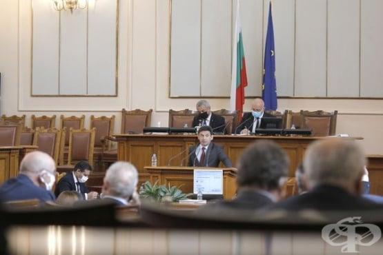 МТСП да подготви проект на Кодекс за социална защита реши Народното събрание - изображение
