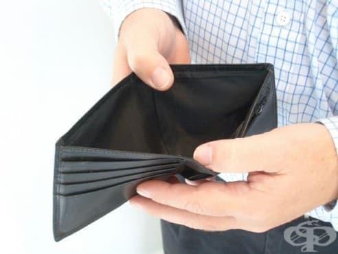 Кога да се пазарим за заплатата си и кога не - изображение