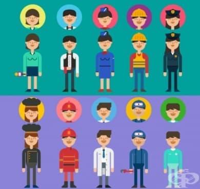 Кои са българите, чиито социални осигуровки се внасят от работодателите им - изображение