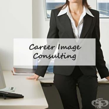 Кои са правилните въпроси, които зададем на кариерния консултант, когото сме избрали? - изображение