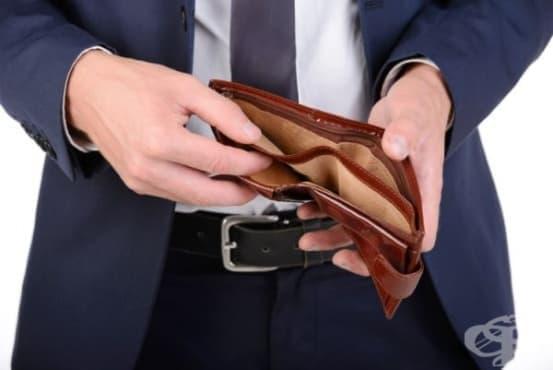 В кои случаи, в какъв размер и срок се превежда финансовата компенсация при трудоустрояване? - изображение