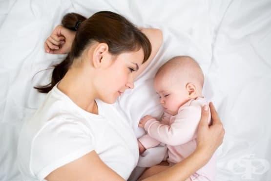 Компенсация за трудоустрояване при бременност, кърмене или напреднал етап на терапия ин-витро през 2017 година - изображение
