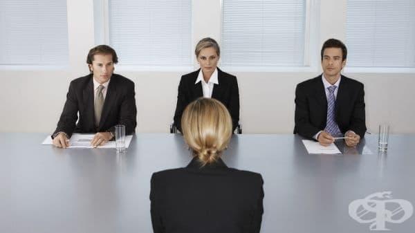 Комуникация и поведение след интервюто за работа    - изображение