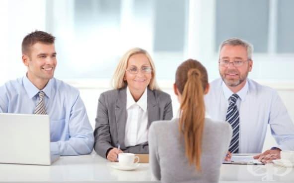 Комуникация и поведение по време на интервю за работа - изображение