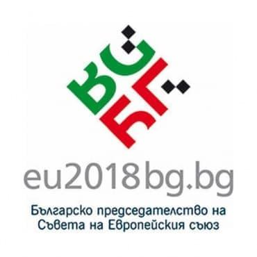Конференция, посветена на Европейския стълб на социалните права ще се проведе в София - изображение