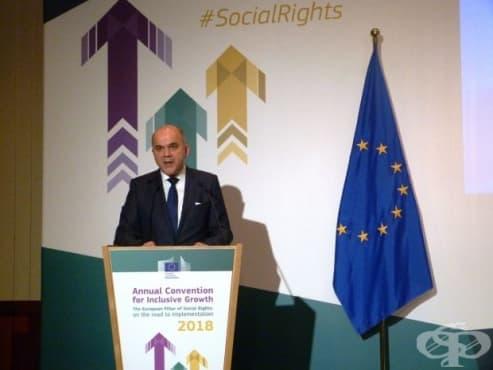 Конгресът за приобщаващ растеж търси решения в сферата на социалните политики - изображение