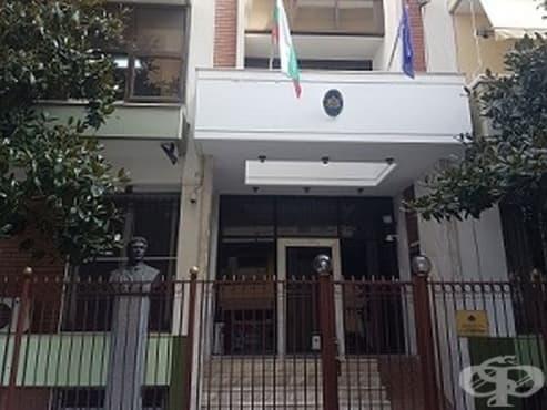 Консултации за българите в Солун организират от НОИ  - изображение