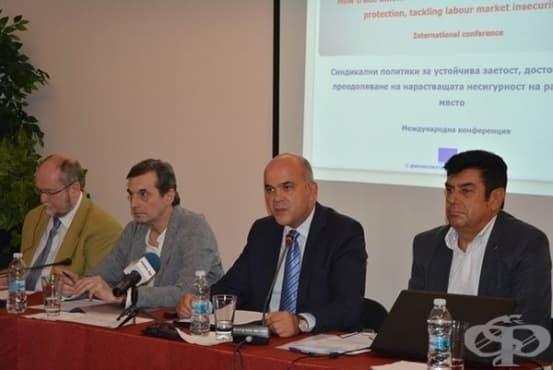 """КТ """"Подкрепа"""" организира международен форум, посветен на заетостта - изображение"""