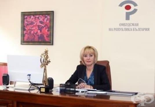 Мая Манолова поиска КС да обяви за противоконституционни  промените в закона за държавния служител - изображение