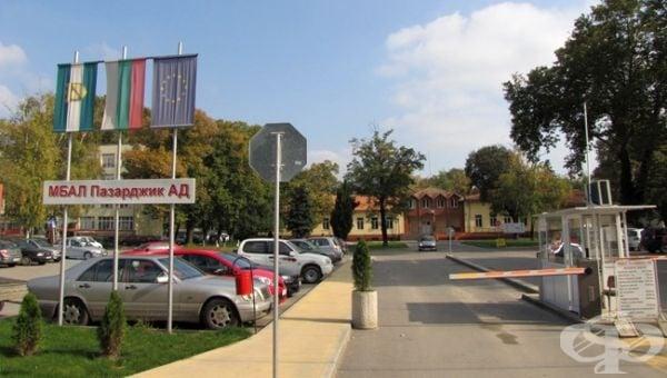 ТЕЛК в Пазарджик ще взема решения само по документи - изображение