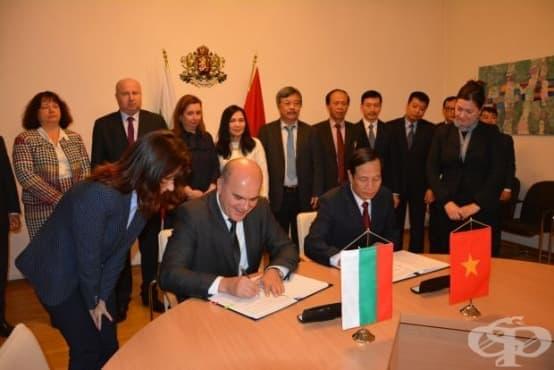 Меморандум в социалната сфера подписаха България и Виетнам - изображение