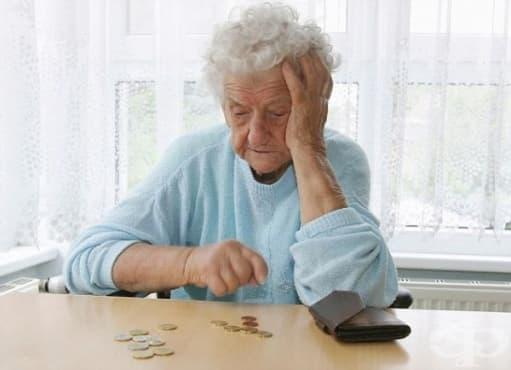 Метод за изчисление на размера на пенсионните възнаграждения за осигурителен стаж и възраст - изображение