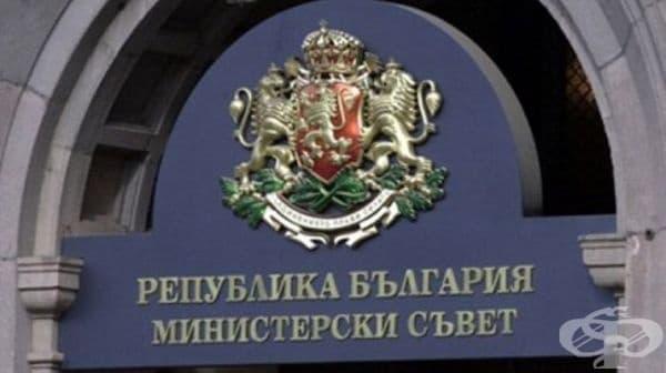 Малко над 125 000 000 лв. са допълнителните разходи в бюджета на МТСП, които правителството одобри - изображение
