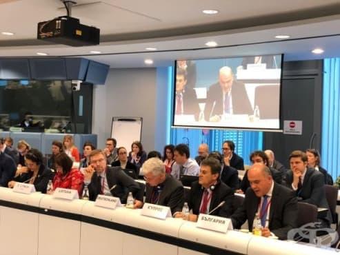 На форум в Брюксел обсъдиха бъдещето на труда - изображение