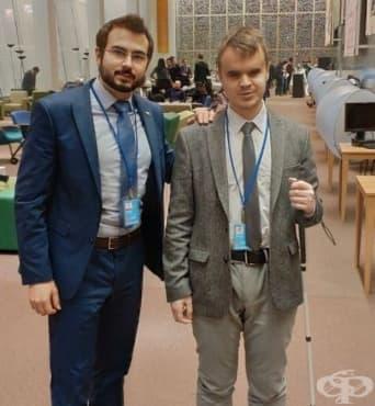 Национален конкурс ще избере новите български младежки делегати в ООН - изображение