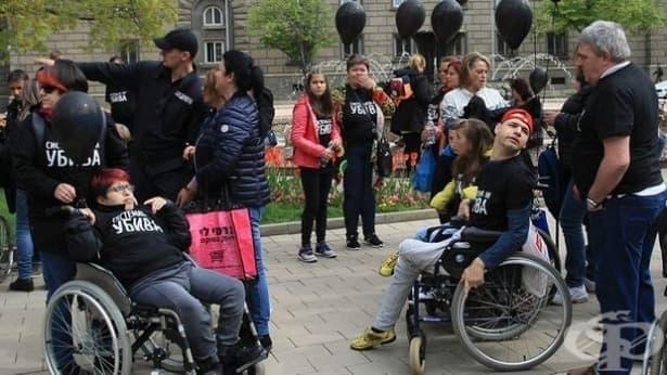 Националният съвет за интеграция на хората с увреждания ще заседава днес - изображение