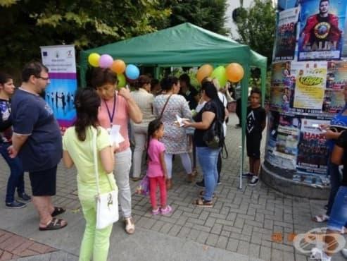 Над 70 младежи участваха в информационна кампания, организирана от БТ в Хасково - изображение