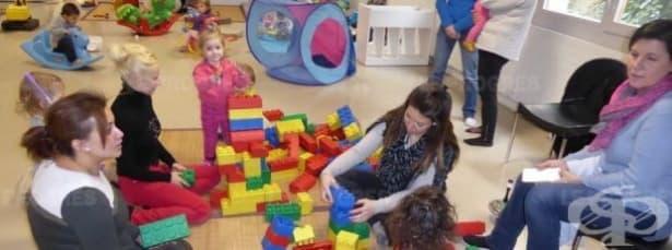 Над 1100 деца са използвали услугите на варненския Общностен център - изображение