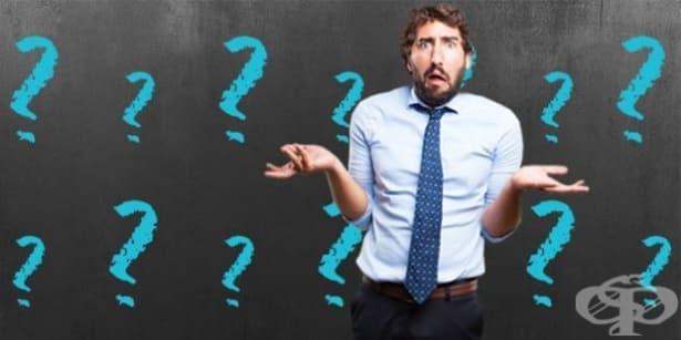 Най-ужасните и невероятни въпроси, зададени от работодателите - изображение