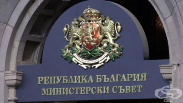 Наредба гарантира реда за задължителните осигурителни вноски - изображение