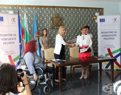 Нов Център за подкрепа на хора с увреждания ще заработи до година и половина в София - изображение