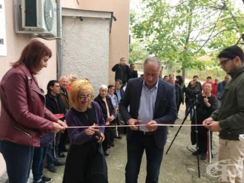 Нов център за социална рехабилитация и интеграция откриха в Николаево - изображение