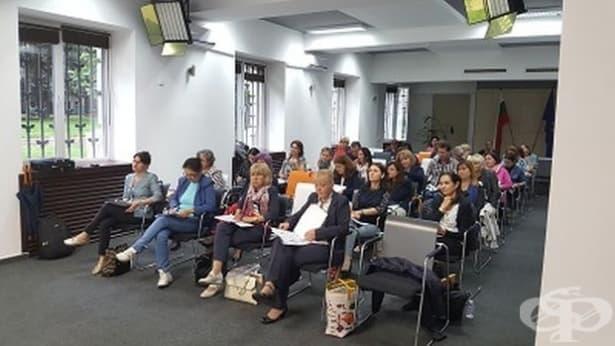 Новите стандарти за социални услуги бяха представени на семинар - изображение