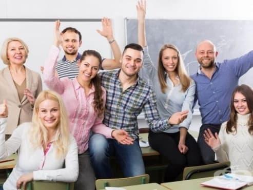 """Новият прием по проекта """"Ваучери за заети лица"""" започва от 1 април 2019 г. - изображение"""