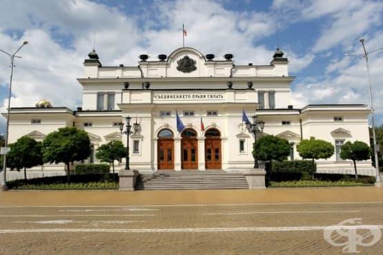 НС ще обсъди трите проектопредложения за промени в закона за социално подпомагане - изображение