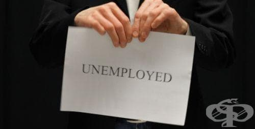 """Обхват, цели и необходимост от програмата """"От социални помощи към социално осигуряване на заетост"""" - изображение"""