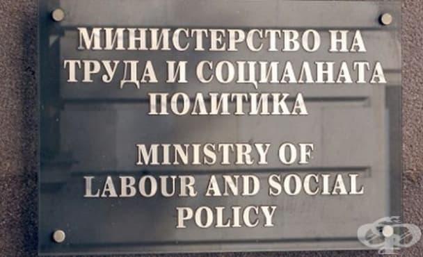 Обнародваха Закона за предприятията на социалната и солидарна икономика - изображение