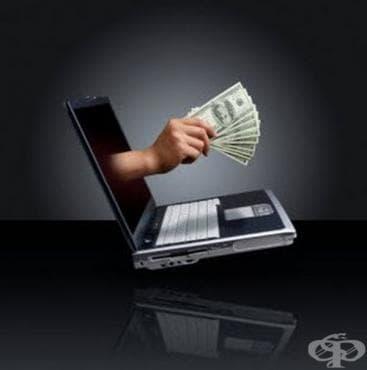 Обновяване на реда за подаване на документи за парични обезщетения  - изображение