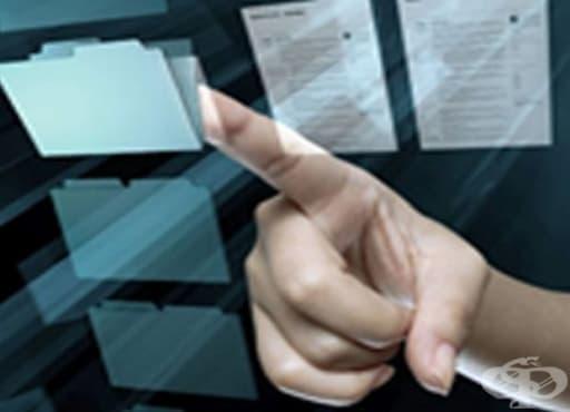 Одобриха наредба за електронните документи в трудовото досие на работещите - изображение
