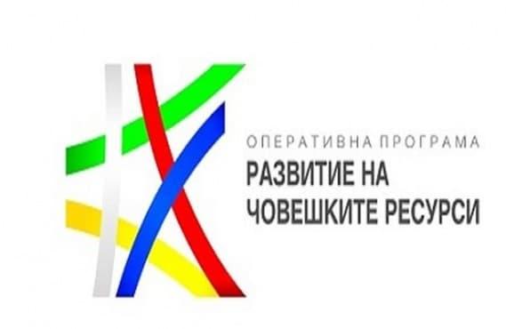 """В социалното министерство обсъдиха новите дейности по ОП """"РЧР"""" 2021 -2027 г. - изображение"""