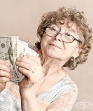 Осъвременяване на пенсиите за 2016 година  - изображение