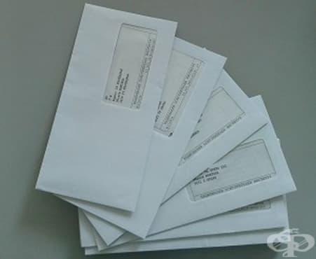 От НОИ изпращат писма на бъдещите пенсионери - изображение
