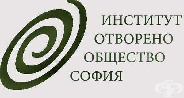 По качеството на живот България е на дъното сред страните от ЕС - изображение