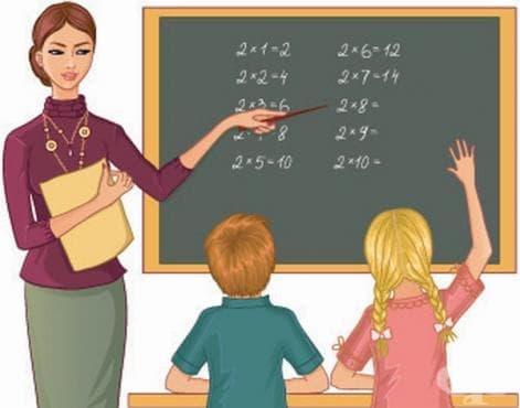 Пенсиониране при учителите през 2015 година. Изискуем стаж и ранно пенсиониране. - изображение