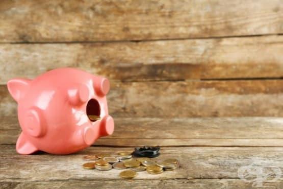Пенсионни възнаграждения за януари 2018 г. - изображение