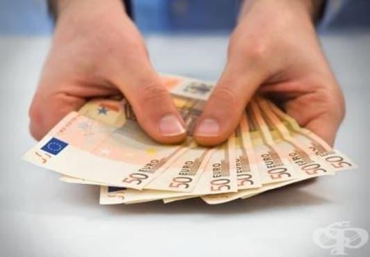Персоналната пенсия за дете ще отпадне за сметка на нов вид финансова подкрепа - изображение