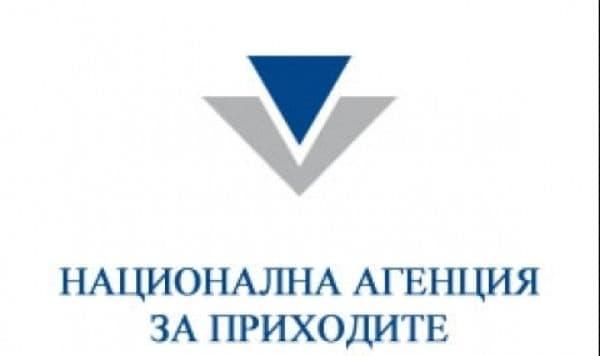 Персонален идентификационен код ПИК, който се издава в офисите на НАП - изображение