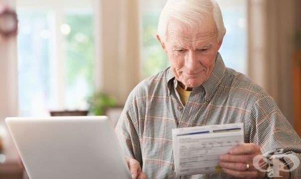 План за превода на пенсионните възнаграждения и обезщетенията за месец май 2017 година - изображение