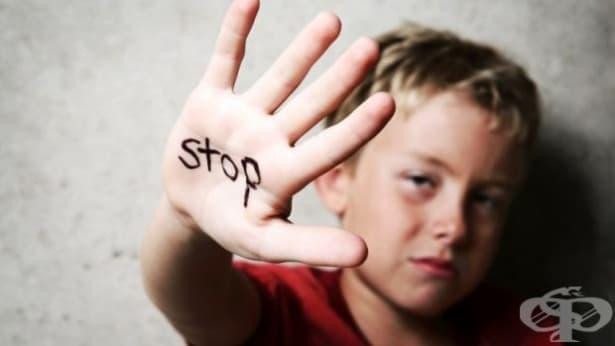 Планът за осъществяване на програмата за превенция на насилието над деца е публикуван за обсъждане - изображение