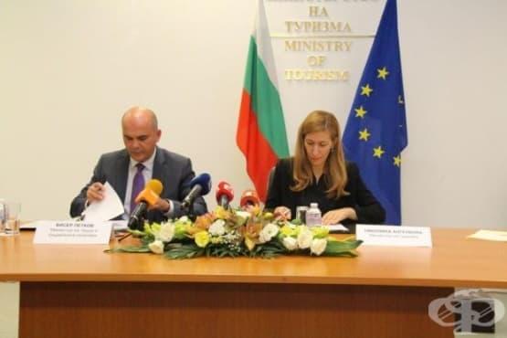 Подписаха споразумение за обучение на работещите в сферата на туризма - изображение