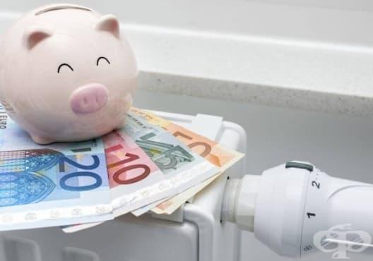Общата сума на помощта за отопление се повишава с 91,75 лв.  - изображение