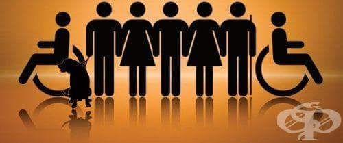 Видове помощи за лица с над 71% до 90% трайно намалена работоспособност - изображение