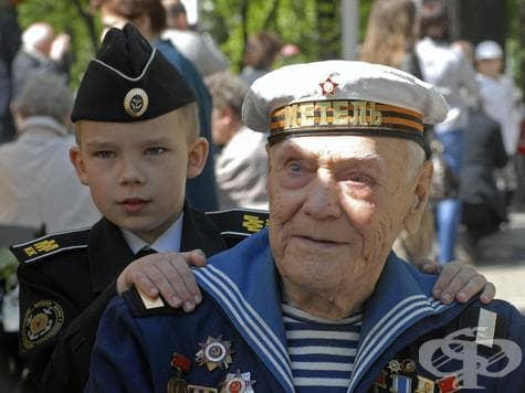 Помощи за военноинвалиди - изображение
